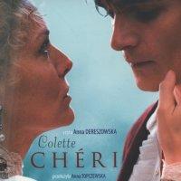"Colette ""Chéri"" [Audiobook]"